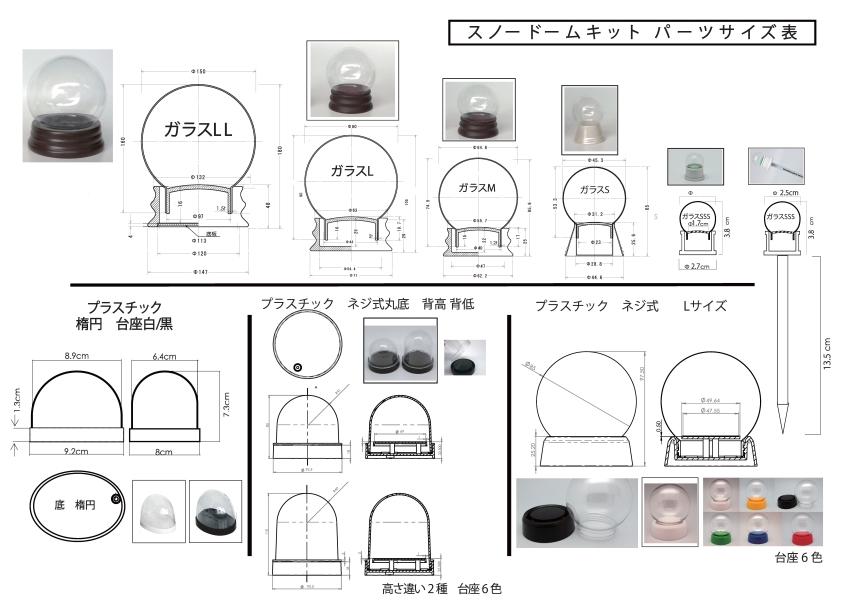 2017-会社製品カタログ_ページ_3